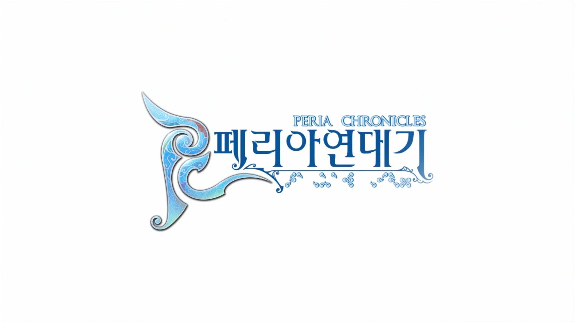 Peria Chronicles Resmi Tanıtım Videosu