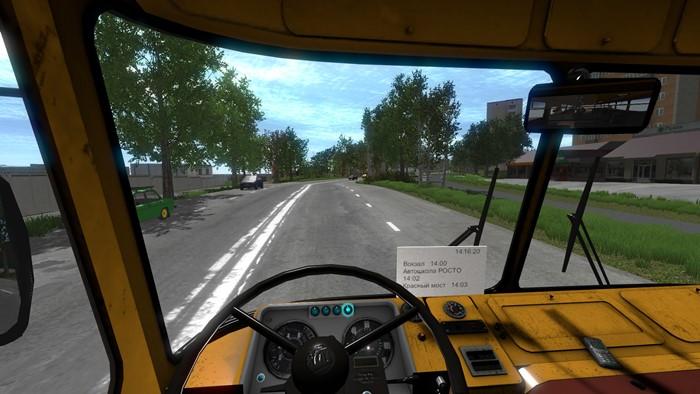Bus driver simulator 2018 bu ay erisinde yay nlanacak for Ptz 2018 simulation
