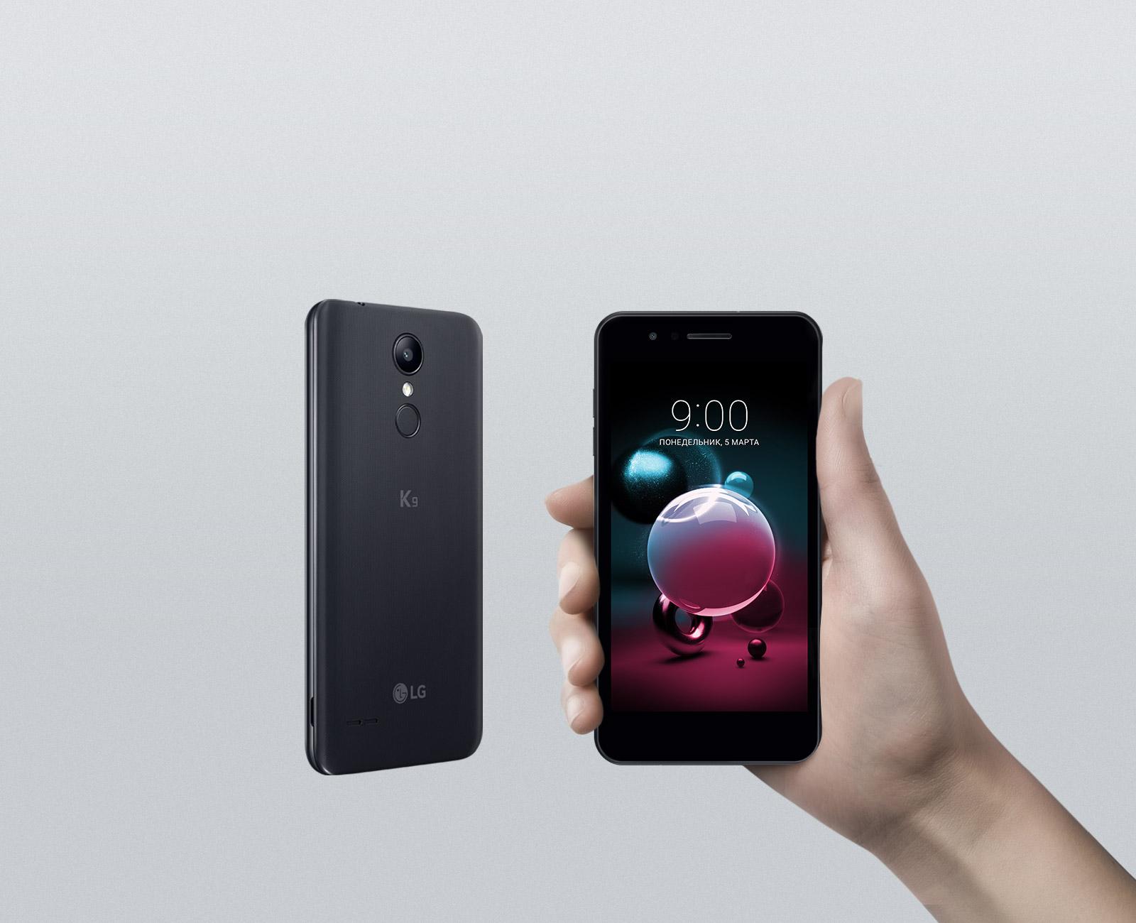 LG K8 (2018) Rusya'da LG K9 Olarak Duyuruldu