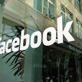 Facebook, Kullanıcılarını Mikrofonla Dinlediği İddialarını Reddetti