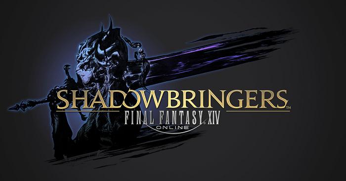 Final Fantasy Xiv Haberleri
