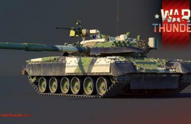 War Thunder 1.87 Update Trailer