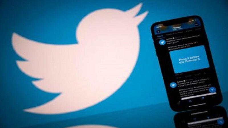 twitter bagis ozelligi nedir nasil kullanilir 3