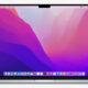 Yeni 14 inç Ve 16 inç MacBook Pro Modelleri Türkiye Fiyatı Açıklandı